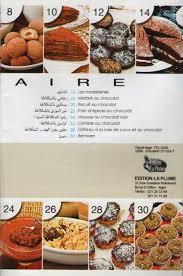 cuisine lella gateaux sans cuisson cuisine lella gateaux economiques pdf arts culinaires magiques