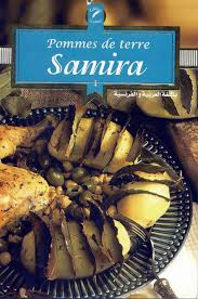 cuisine samira gratuit samira my