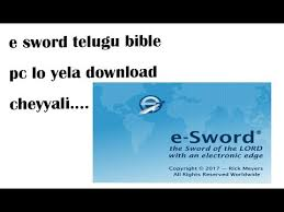 esword for android esword bible downloads nremote