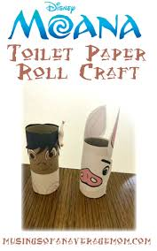 musings of an average mom moana and pua toilet paper roll craft