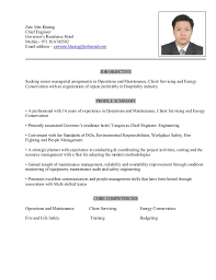 Sample Resume With Experience by Autocad Engineer Sample Resume 20 Draftsman Mechanical Resume