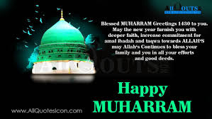 quotes new home blessings 45 best muharram 2016 greeting pictures and photos