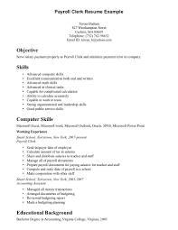 resume exles entry level accounting clerk salaries in new york payroll clerk resume 5 accounting sle exle job description