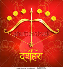 hindi stock images royalty free images u0026 vectors shutterstock