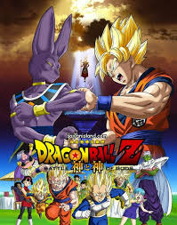 dragon ball battle gods expanding additional theaters