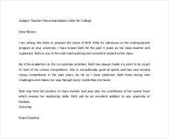 letter for teacher recommendation