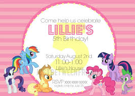 Mlp Birthday Card My Little Pony Invitations Free Template Just Between Friends