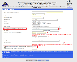 lhdn personal tax due date e filing file your malaysia income tax online imoney
