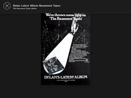 bob dylan bootleg app covers the basement tapes u2013 njn network