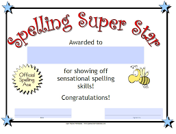 printable award for spelling