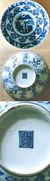 Chinese Antique Vases Markings Marks On Chinese Porcelain Ming Dynasty 1368 1644 Reign Marks