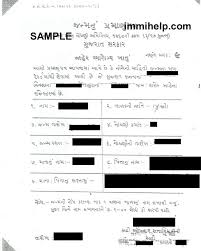 sample birth certificate from india not in english