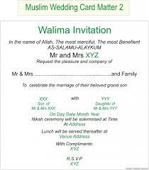 invitation card messages ramadan greeting cards
