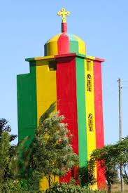 Church Flags Church In The Colours Of The Ethiopian Flag Bahir Dar Ethiopia