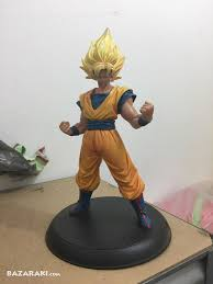 goku son dragon ball ssj2 super saiyan 2 dragonball