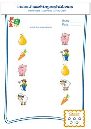 free printable kindergarten worksheets for children general