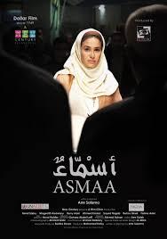 Designing Women Aids Women Roles In Egyptian Cinema U2013 Veronica Alwan