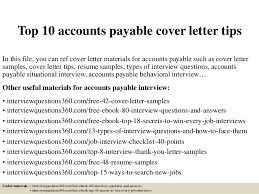Accounts Receivable Resume Objective Examples by Accounts Payable Administrator Cover Letter Invoice Template