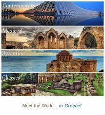 londinoupolis modern vs ancient greece