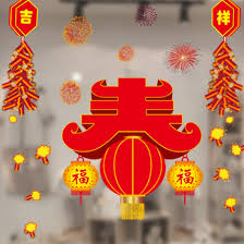 chinese new year home decorations trendy metallic golden and red
