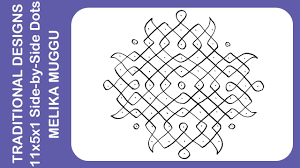 traditional designs 9x5x1 side by side dots melika muggu
