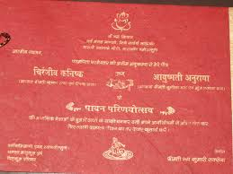 Marriage Invitation Card Sample Shadi Invitation Card In Hindi Hd Print Hindu Wedding Invitation