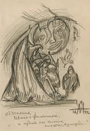 eisenstein on paper explore the remarkable unknown art of a