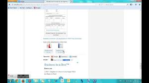 bio data form format for job applications youtube