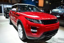 land rover discovery sport red range rover evoque sw1 paris live
