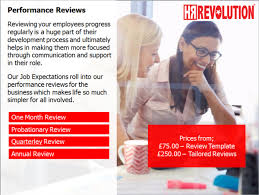 performance annual review template u2013 hr revolution