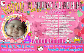 Christening And Birthday Invitation Card Hello Kitty Invitation Template Virtren Com