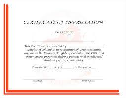free certificate of appreciation sample blank free certificate of