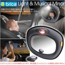 baby car mirror with light brica car mirror with remote brica day night light musical auto