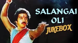 10 movies of kamalhaasan