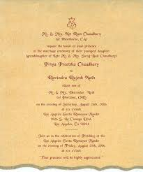 marriage celebration quotes wedding invitation card quotes wedding invitation quotes for