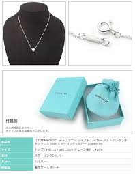 knot pendant necklace images Tstaile rakuten global market tiffany tiffany amp co necklace jpg