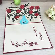 1pcs sle plum flower diy 3d pop up laser cut greeting cards