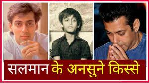 salman khan biography in hindi language salman khan biography सलम न ख न क ज वन youtube