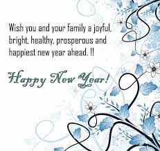 online new years cards email new year cards merry christmas and happy new year 2018