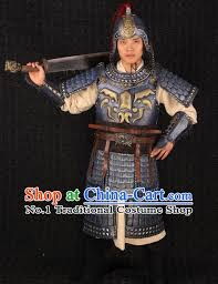 Chinese Halloween Costume 74 Monkey Images Monkey Samurai Armor Costume