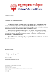 charity donation letter thank you vanda promotions letter from csc view donated us 256 697