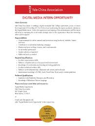 cover letter for social media specialist cover letter emily gibson library media specialist