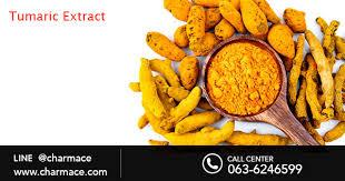 curcuma en cuisine สารสก ด turmeric ขม นช น โรงงานร บผล ตอาหารเสร ม เคร องสำอาง