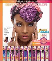 bijoux xpression kanekalon braiding hair synthetic braiding hair