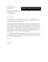 teaching cover letter template