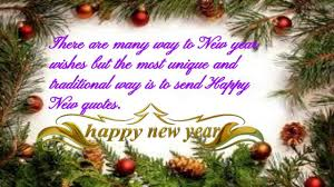 get the unique happy new year wishes 2017