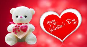 best valentine day messages love sms 2017