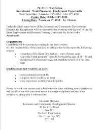 Best Legal Resumes by Resume Profile Examples Receptionist