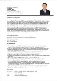 Resume Sample Format For Engineers by Engineer Resume Template Free Resume Example And Writing Download