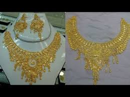 gold necklace new design images Gold necklaces new designs in 22kt pure gold with weight from 20 jpg